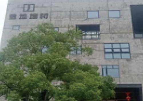 浙江省湖州市长兴县长兴伊通有限公司